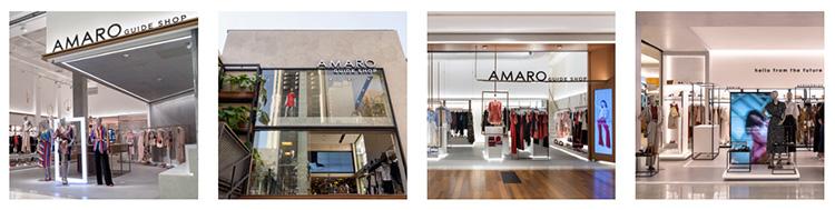 Amaro Guide Shops